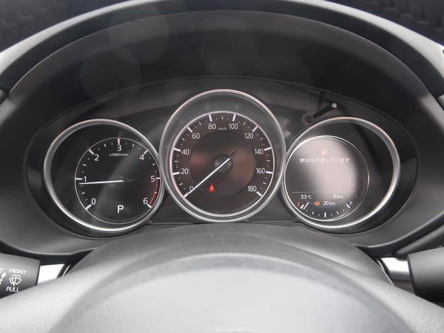 XD スマートエディション 登録済未使用車 新型10.25型ナビ 360度ビューモニター フルセグ レーダークルーズコントロール クリアランスソナー LEDヘッドライト スマートキー 純正17インチアルミホイール 禁煙車(33枚目)