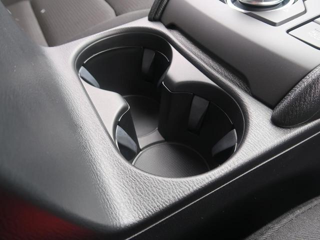 XD スマートエディション 登録済未使用車 新型10.25型ナビ 360度ビューモニター フルセグ レーダークルーズコントロール クリアランスソナー LEDヘッドライト スマートキー 純正17インチアルミホイール 禁煙車(38枚目)