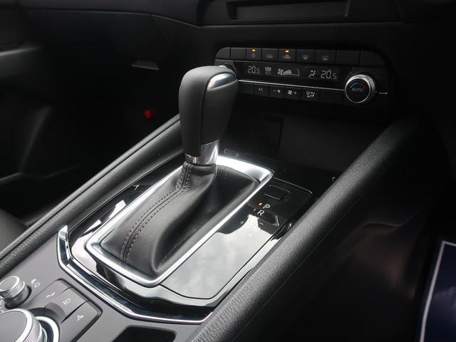 XD スマートエディション 登録済未使用車 新型10.25型ナビ 360度ビューモニター フルセグ レーダークルーズコントロール クリアランスソナー LEDヘッドライト スマートキー 純正17インチアルミホイール 禁煙車(39枚目)