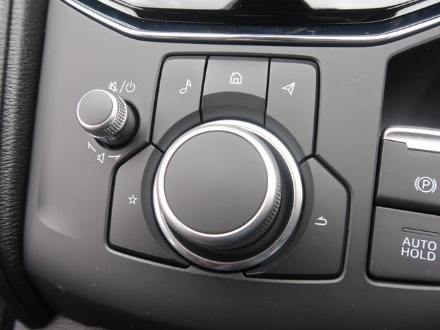 XD スマートエディション 登録済未使用車 新型10.25型ナビ 360度ビューモニター フルセグ レーダークルーズコントロール クリアランスソナー LEDヘッドライト スマートキー 純正17インチアルミホイール 禁煙車(40枚目)