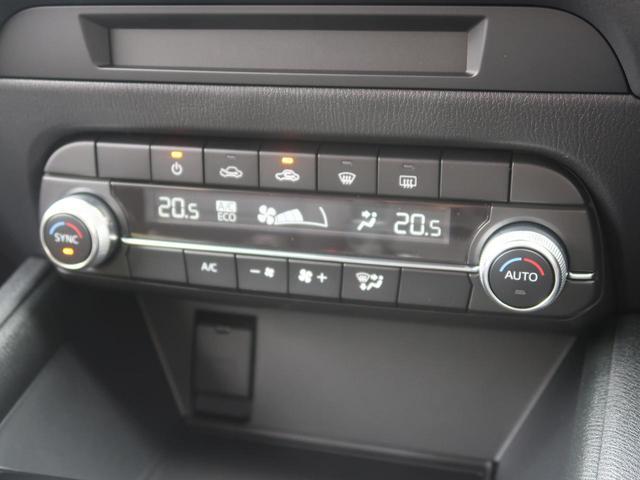 XD スマートエディション 登録済未使用車 新型10.25型ナビ 360度ビューモニター フルセグ レーダークルーズコントロール クリアランスソナー LEDヘッドライト スマートキー 純正17インチアルミホイール 禁煙車(41枚目)