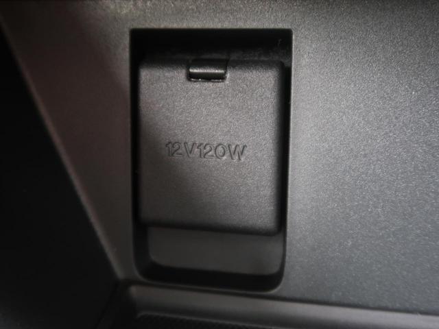 XD スマートエディション 登録済未使用車 新型10.25型ナビ 360度ビューモニター フルセグ レーダークルーズコントロール クリアランスソナー LEDヘッドライト スマートキー 純正17インチアルミホイール 禁煙車(42枚目)