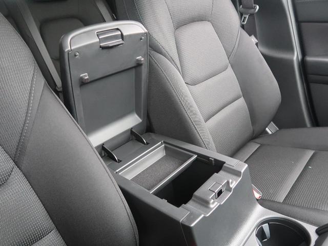 XD スマートエディション 登録済未使用車 新型10.25型ナビ 360度ビューモニター フルセグ レーダークルーズコントロール クリアランスソナー LEDヘッドライト スマートキー 純正17インチアルミホイール 禁煙車(43枚目)
