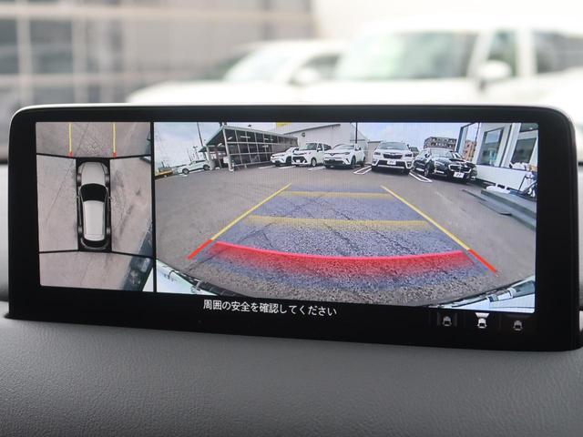 XD スマートエディション 登録済未使用車 新型10.25型ナビ 360度ビューモニター フルセグ レーダークルーズコントロール クリアランスソナー LEDヘッドライト スマートキー 純正17インチアルミホイール 禁煙車(45枚目)