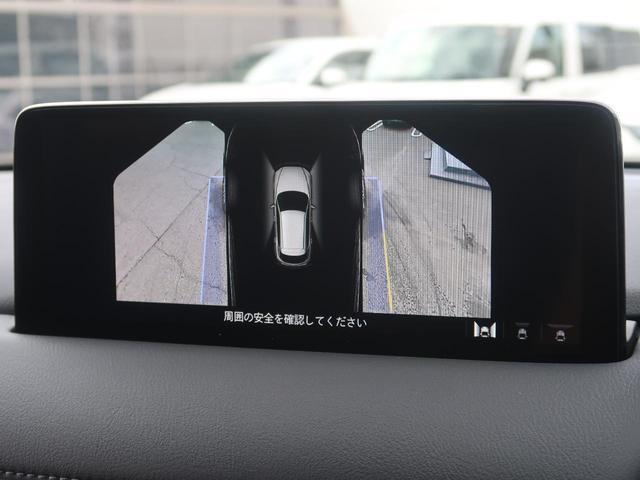 XD スマートエディション 登録済未使用車 新型10.25型ナビ 360度ビューモニター フルセグ レーダークルーズコントロール クリアランスソナー LEDヘッドライト スマートキー 純正17インチアルミホイール 禁煙車(46枚目)