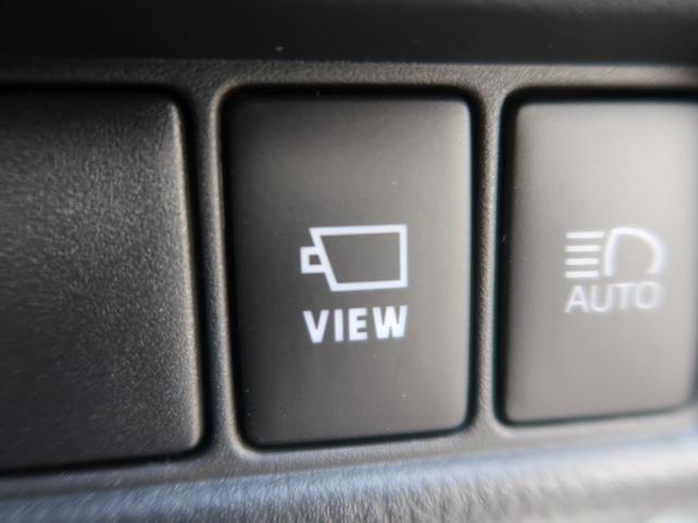 S GRスポーツ 現行型 純正ディスプレイオーディオ 全周囲カメラ 禁煙車 2トーンカラー ブラインドスポットモニター 衝突被害軽減装置 レーダークルーズコントロール シートヒーター 純正19インチアルミホイール(34枚目)