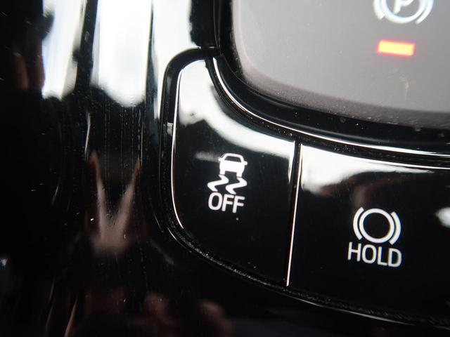 S GRスポーツ 現行型 純正ディスプレイオーディオ 全周囲カメラ 禁煙車 2トーンカラー ブラインドスポットモニター 衝突被害軽減装置 レーダークルーズコントロール シートヒーター 純正19インチアルミホイール(37枚目)