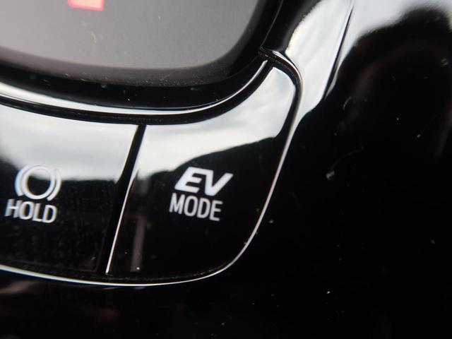 S GRスポーツ 現行型 純正ディスプレイオーディオ 全周囲カメラ 禁煙車 2トーンカラー ブラインドスポットモニター 衝突被害軽減装置 レーダークルーズコントロール シートヒーター 純正19インチアルミホイール(38枚目)