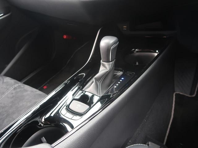 S GRスポーツ 現行型 純正ディスプレイオーディオ 全周囲カメラ 禁煙車 2トーンカラー ブラインドスポットモニター 衝突被害軽減装置 レーダークルーズコントロール シートヒーター 純正19インチアルミホイール(43枚目)