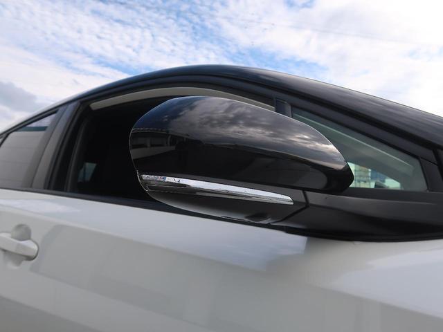 S GRスポーツ 現行型 純正ディスプレイオーディオ 全周囲カメラ 禁煙車 2トーンカラー ブラインドスポットモニター 衝突被害軽減装置 レーダークルーズコントロール シートヒーター 純正19インチアルミホイール(46枚目)