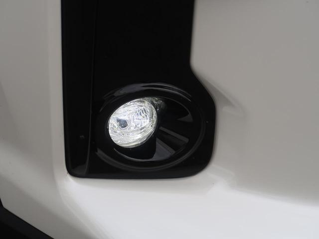 S GRスポーツ 現行型 純正ディスプレイオーディオ 全周囲カメラ 禁煙車 2トーンカラー ブラインドスポットモニター 衝突被害軽減装置 レーダークルーズコントロール シートヒーター 純正19インチアルミホイール(49枚目)