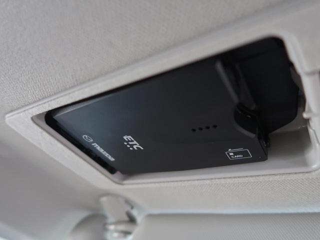 XD プロアクティブ Sパッケージ 後期型 禁煙車 純正SDナビ 全周囲カメラ フルセグTV 衝突被害軽減装置 レーダークルーズコントロール パワーシート シートヒーター 純正18インチアルミホイール ETC ブラインドスポットモニター(22枚目)