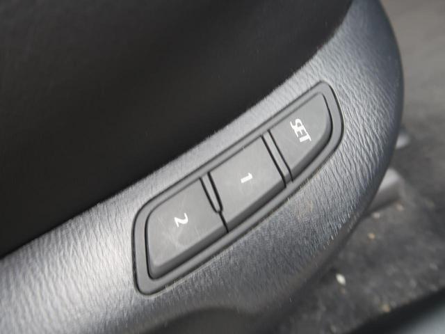 XD プロアクティブ Sパッケージ 後期型 禁煙車 純正SDナビ 全周囲カメラ フルセグTV 衝突被害軽減装置 レーダークルーズコントロール パワーシート シートヒーター 純正18インチアルミホイール ETC ブラインドスポットモニター(28枚目)