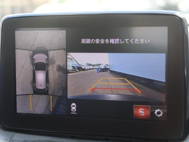 XD プロアクティブ Sパッケージ 後期型 禁煙車 純正SDナビ 全周囲カメラ フルセグTV 衝突被害軽減装置 レーダークルーズコントロール パワーシート シートヒーター 純正18インチアルミホイール ETC ブラインドスポットモニター(30枚目)
