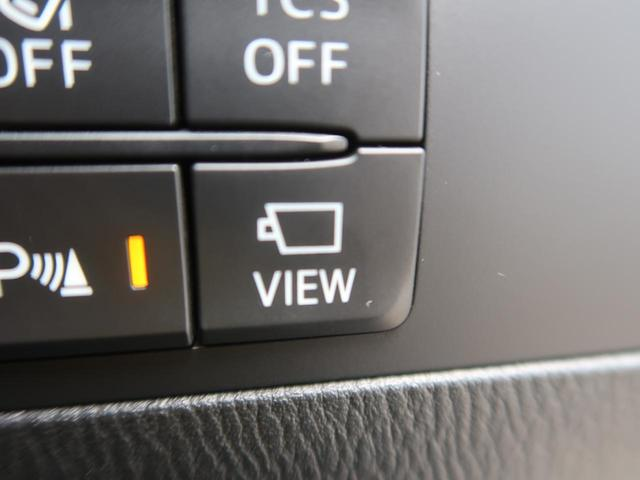XD プロアクティブ Sパッケージ 後期型 禁煙車 純正SDナビ 全周囲カメラ フルセグTV 衝突被害軽減装置 レーダークルーズコントロール パワーシート シートヒーター 純正18インチアルミホイール ETC ブラインドスポットモニター(33枚目)