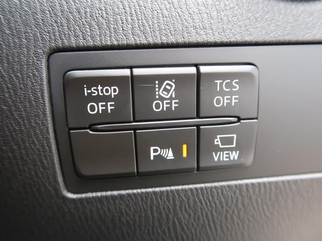 XD プロアクティブ Sパッケージ 後期型 禁煙車 純正SDナビ 全周囲カメラ フルセグTV 衝突被害軽減装置 レーダークルーズコントロール パワーシート シートヒーター 純正18インチアルミホイール ETC ブラインドスポットモニター(35枚目)