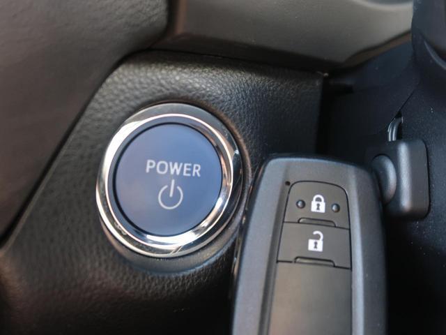 ハイブリッドX 4WD 禁煙車 純正9型SDナビ バックカメラ 純正オプション18インチアルミホイール 衝突被害軽減装置 レーダークルーズコントロール LEDヘッドライト スマートキー ルーフレール ETC(30枚目)