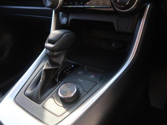 ハイブリッドX 4WD 禁煙車 純正9型SDナビ バックカメラ 純正オプション18インチアルミホイール 衝突被害軽減装置 レーダークルーズコントロール LEDヘッドライト スマートキー ルーフレール ETC(31枚目)