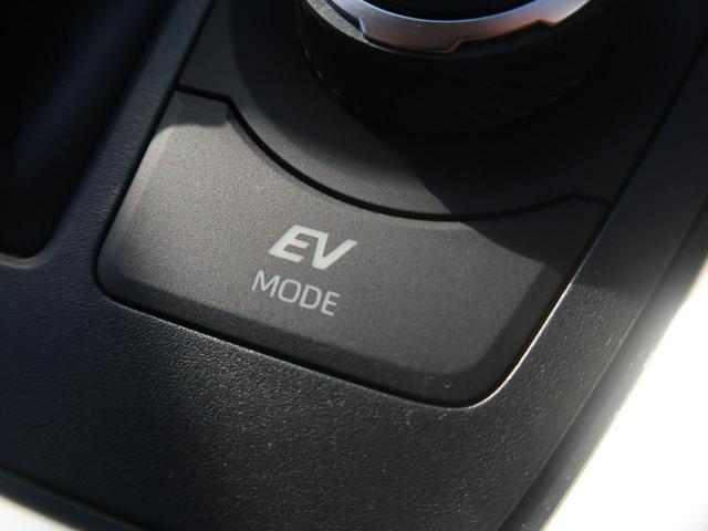 ハイブリッドX 4WD 禁煙車 純正9型SDナビ バックカメラ 純正オプション18インチアルミホイール 衝突被害軽減装置 レーダークルーズコントロール LEDヘッドライト スマートキー ルーフレール ETC(33枚目)
