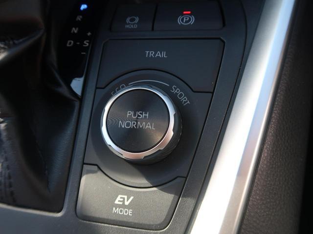 ハイブリッドX 4WD 禁煙車 純正9型SDナビ バックカメラ 純正オプション18インチアルミホイール 衝突被害軽減装置 レーダークルーズコントロール LEDヘッドライト スマートキー ルーフレール ETC(35枚目)