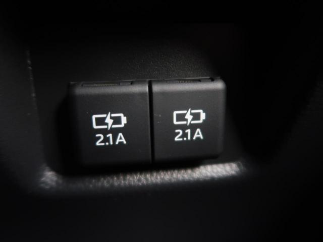 ハイブリッドX 4WD 禁煙車 純正9型SDナビ バックカメラ 純正オプション18インチアルミホイール 衝突被害軽減装置 レーダークルーズコントロール LEDヘッドライト スマートキー ルーフレール ETC(38枚目)