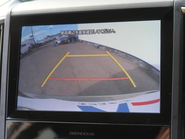 プレミアム アイサイトセイフティプラス(視界拡張 LEDライナー 禁煙車 純正8型SDナビ バックカメラ 衝突被害軽減装置 アダプティブクルーズコントロール 純正18インチアルミホイール シートヒーター ETC(8枚目)