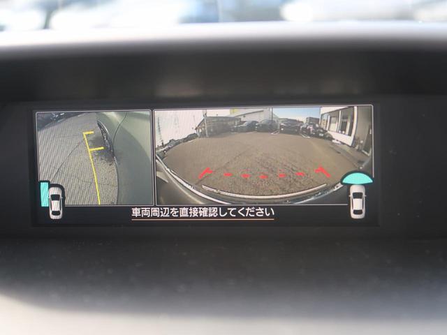 プレミアム アイサイトセイフティプラス(視界拡張 LEDライナー 禁煙車 純正8型SDナビ バックカメラ 衝突被害軽減装置 アダプティブクルーズコントロール 純正18インチアルミホイール シートヒーター ETC(52枚目)