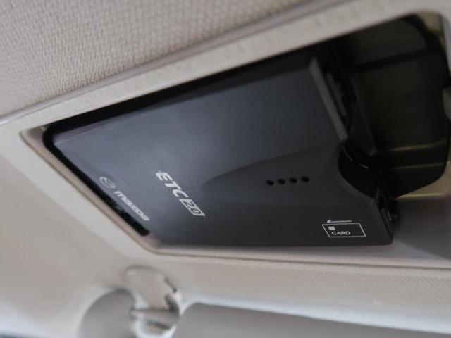 XD エクスクルーシブモッズ 後期型 4WD 本革シート 禁煙車 全周囲カメラ 純正SDナビ フルセグTV LEDヘッドライト 衝突被害軽減装置 レーダークルーズコントロール 純正18インチアルミホイール シートヒーター ETC(10枚目)