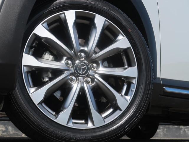 XD エクスクルーシブモッズ 後期型 4WD 本革シート 禁煙車 全周囲カメラ 純正SDナビ フルセグTV LEDヘッドライト 衝突被害軽減装置 レーダークルーズコントロール 純正18インチアルミホイール シートヒーター ETC(20枚目)