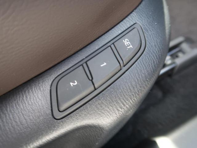 XD エクスクルーシブモッズ 後期型 4WD 本革シート 禁煙車 全周囲カメラ 純正SDナビ フルセグTV LEDヘッドライト 衝突被害軽減装置 レーダークルーズコントロール 純正18インチアルミホイール シートヒーター ETC(28枚目)