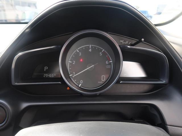XD エクスクルーシブモッズ 後期型 4WD 本革シート 禁煙車 全周囲カメラ 純正SDナビ フルセグTV LEDヘッドライト 衝突被害軽減装置 レーダークルーズコントロール 純正18インチアルミホイール シートヒーター ETC(30枚目)