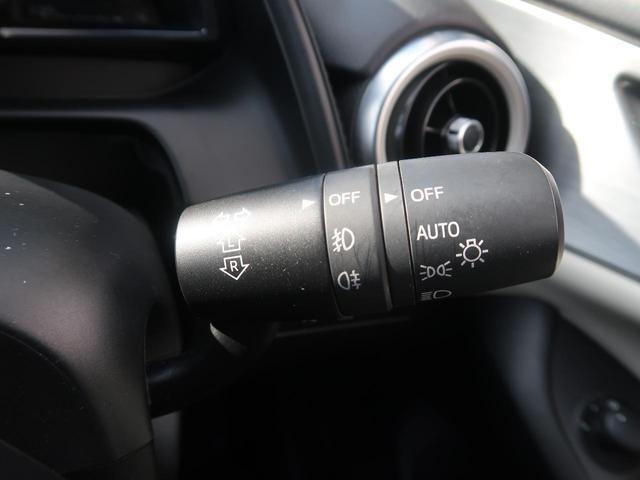 XD エクスクルーシブモッズ 後期型 4WD 本革シート 禁煙車 全周囲カメラ 純正SDナビ フルセグTV LEDヘッドライト 衝突被害軽減装置 レーダークルーズコントロール 純正18インチアルミホイール シートヒーター ETC(32枚目)