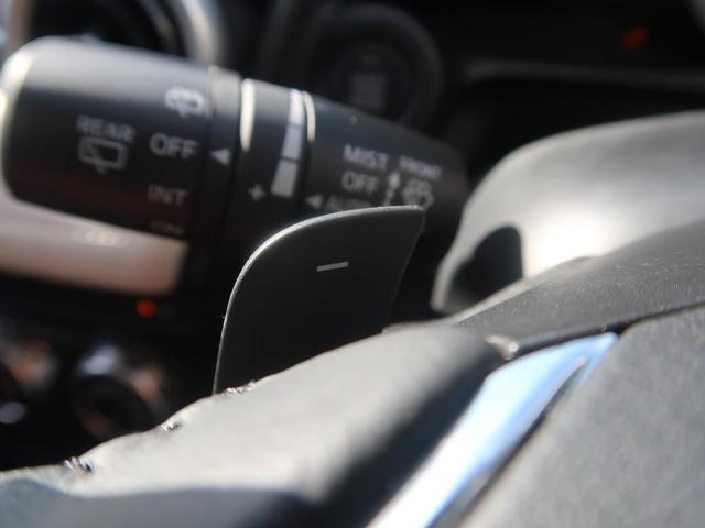 XD エクスクルーシブモッズ 後期型 4WD 本革シート 禁煙車 全周囲カメラ 純正SDナビ フルセグTV LEDヘッドライト 衝突被害軽減装置 レーダークルーズコントロール 純正18インチアルミホイール シートヒーター ETC(33枚目)