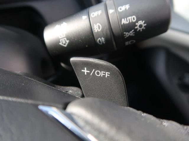 XD エクスクルーシブモッズ 後期型 4WD 本革シート 禁煙車 全周囲カメラ 純正SDナビ フルセグTV LEDヘッドライト 衝突被害軽減装置 レーダークルーズコントロール 純正18インチアルミホイール シートヒーター ETC(34枚目)