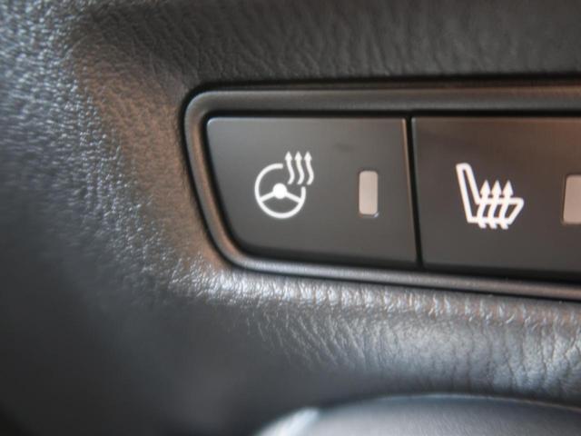 XD エクスクルーシブモッズ 後期型 4WD 本革シート 禁煙車 全周囲カメラ 純正SDナビ フルセグTV LEDヘッドライト 衝突被害軽減装置 レーダークルーズコントロール 純正18インチアルミホイール シートヒーター ETC(35枚目)