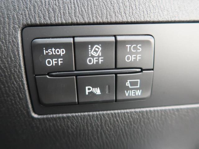 XD エクスクルーシブモッズ 後期型 4WD 本革シート 禁煙車 全周囲カメラ 純正SDナビ フルセグTV LEDヘッドライト 衝突被害軽減装置 レーダークルーズコントロール 純正18インチアルミホイール シートヒーター ETC(37枚目)