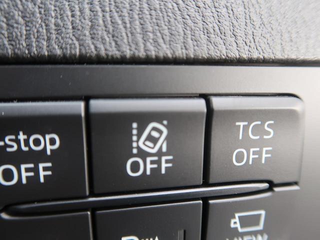 XD エクスクルーシブモッズ 後期型 4WD 本革シート 禁煙車 全周囲カメラ 純正SDナビ フルセグTV LEDヘッドライト 衝突被害軽減装置 レーダークルーズコントロール 純正18インチアルミホイール シートヒーター ETC(38枚目)