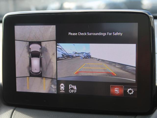 XD エクスクルーシブモッズ 後期型 4WD 本革シート 禁煙車 全周囲カメラ 純正SDナビ フルセグTV LEDヘッドライト 衝突被害軽減装置 レーダークルーズコントロール 純正18インチアルミホイール シートヒーター ETC(42枚目)