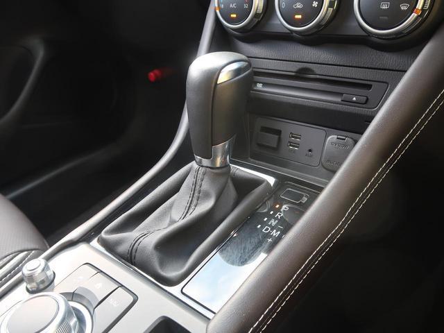 XD エクスクルーシブモッズ 後期型 4WD 本革シート 禁煙車 全周囲カメラ 純正SDナビ フルセグTV LEDヘッドライト 衝突被害軽減装置 レーダークルーズコントロール 純正18インチアルミホイール シートヒーター ETC(43枚目)