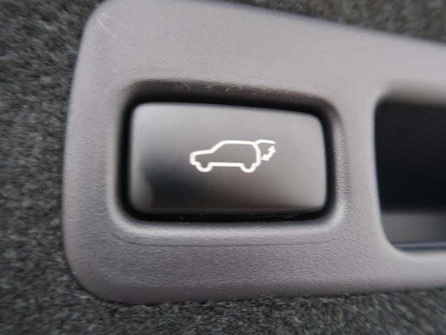 プレミアム アドバンスドパッケージ 4WD メーカーナビ JBLサウンド 全周囲モニター 黒革シート 衝突被害軽減装置 レーダークルーズコントロール 禁煙 オートマチックハイビーム メモリー付パワーシート シートヒーター AC100V(31枚目)