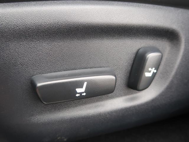 プレミアム アドバンスドパッケージ 4WD メーカーナビ JBLサウンド 全周囲モニター 黒革シート 衝突被害軽減装置 レーダークルーズコントロール 禁煙 オートマチックハイビーム メモリー付パワーシート シートヒーター AC100V(32枚目)