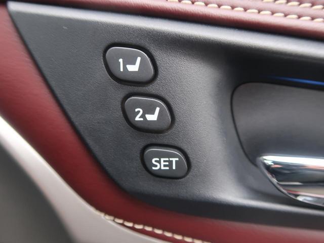 プレミアム アドバンスドパッケージ 4WD メーカーナビ JBLサウンド 全周囲モニター 黒革シート 衝突被害軽減装置 レーダークルーズコントロール 禁煙 オートマチックハイビーム メモリー付パワーシート シートヒーター AC100V(34枚目)