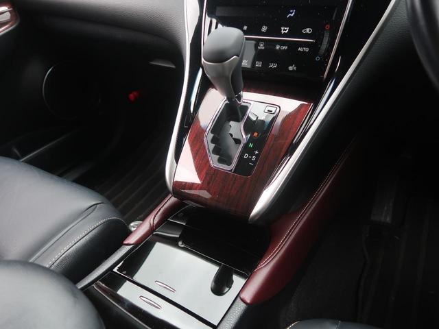 プレミアム アドバンスドパッケージ 4WD メーカーナビ JBLサウンド 全周囲モニター 黒革シート 衝突被害軽減装置 レーダークルーズコントロール 禁煙 オートマチックハイビーム メモリー付パワーシート シートヒーター AC100V(48枚目)