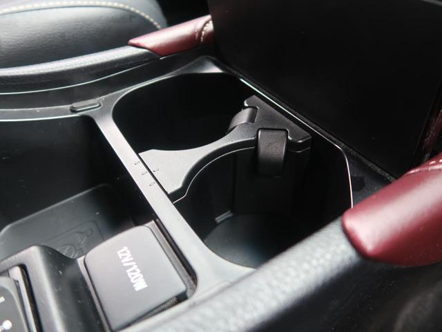 プレミアム アドバンスドパッケージ 4WD メーカーナビ JBLサウンド 全周囲モニター 黒革シート 衝突被害軽減装置 レーダークルーズコントロール 禁煙 オートマチックハイビーム メモリー付パワーシート シートヒーター AC100V(53枚目)