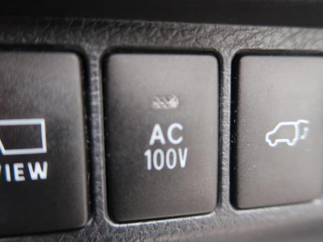 プレミアム アドバンスドパッケージ 4WD メーカーナビ JBLサウンド 全周囲モニター 黒革シート 衝突被害軽減装置 レーダークルーズコントロール 禁煙 オートマチックハイビーム メモリー付パワーシート シートヒーター AC100V(60枚目)