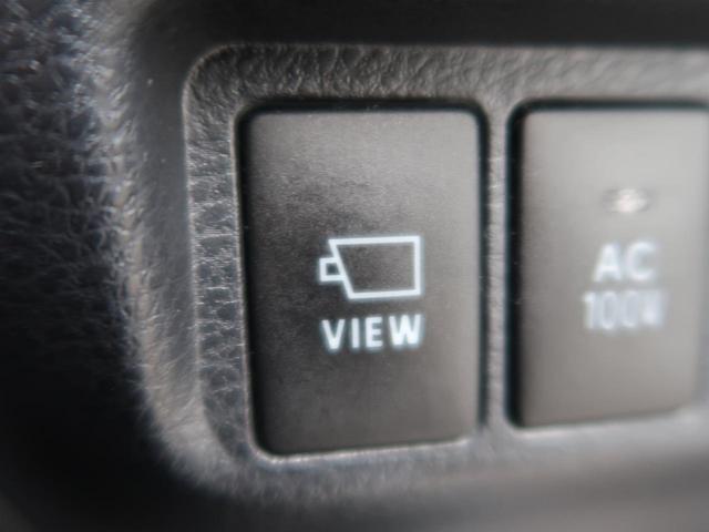 プレミアム アドバンスドパッケージ 4WD メーカーナビ JBLサウンド 全周囲モニター 黒革シート 衝突被害軽減装置 レーダークルーズコントロール 禁煙 オートマチックハイビーム メモリー付パワーシート シートヒーター AC100V(61枚目)