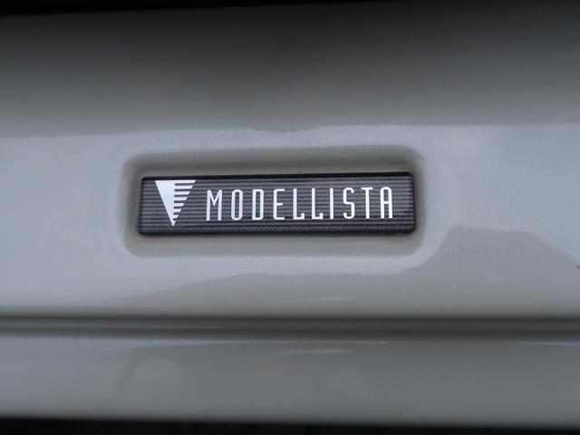 G Zパッケージ 4WD サンルーフ モデリスタエアロ 純正9インチナビ 黒革シート 禁煙車 バックモニター フルセグTV 電動リアゲート 衝突被害軽減装置 レーダークルーズコントロール シートヒーター パワーシート(24枚目)