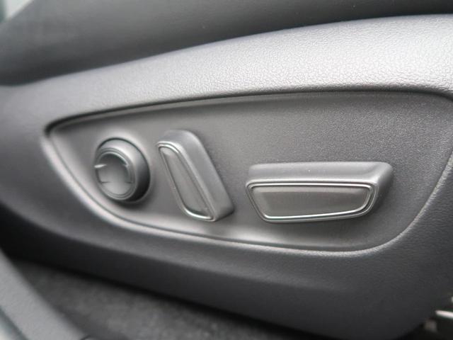 G Zパッケージ 4WD サンルーフ モデリスタエアロ 純正9インチナビ 黒革シート 禁煙車 バックモニター フルセグTV 電動リアゲート 衝突被害軽減装置 レーダークルーズコントロール シートヒーター パワーシート(33枚目)