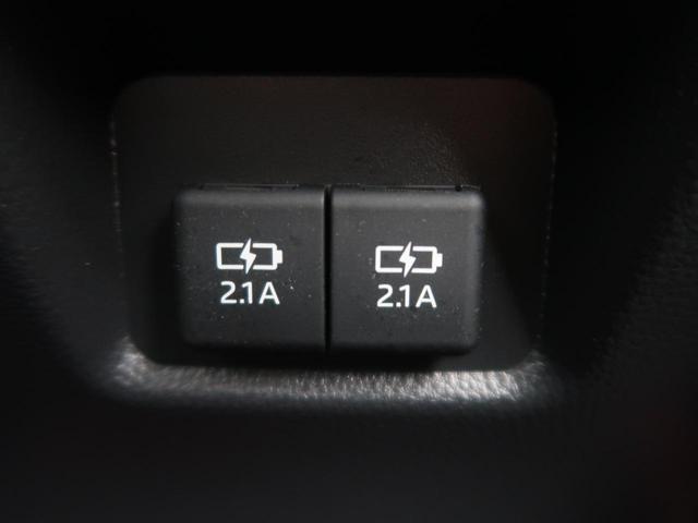 G Zパッケージ 4WD サンルーフ モデリスタエアロ 純正9インチナビ 黒革シート 禁煙車 バックモニター フルセグTV 電動リアゲート 衝突被害軽減装置 レーダークルーズコントロール シートヒーター パワーシート(35枚目)