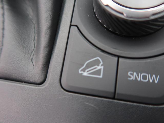 G Zパッケージ 4WD サンルーフ モデリスタエアロ 純正9インチナビ 黒革シート 禁煙車 バックモニター フルセグTV 電動リアゲート 衝突被害軽減装置 レーダークルーズコントロール シートヒーター パワーシート(49枚目)